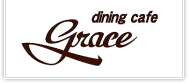 dining cafe st-grace